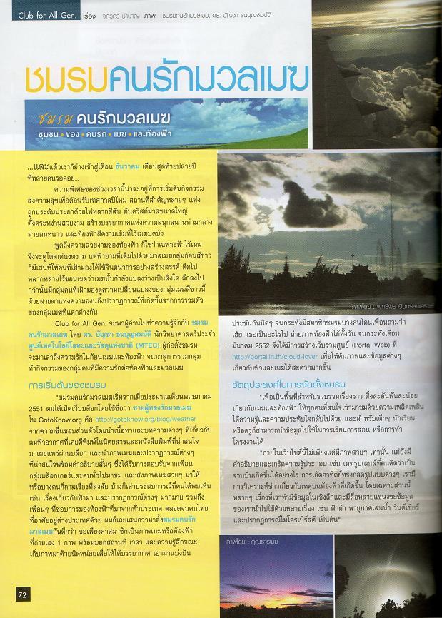 CloudLoverClub-in-Go_Training-p1-small