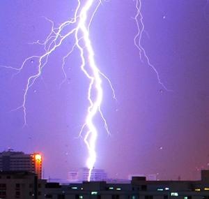 Negative Lightning