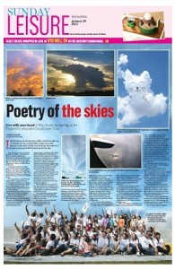 PR-Poetry_of_the_Skies-290x446