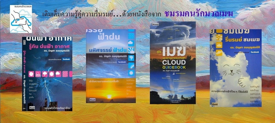 CLC-4_Books-943x422