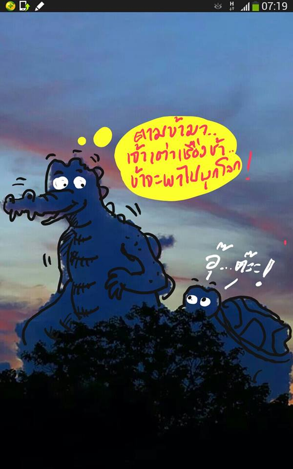 FB-Funny_Cloud-2014-05-13-Somchai_Wongsuriyasak